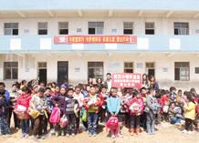 小喇叭关爱儿童爱心捐献活动3月温暖开启