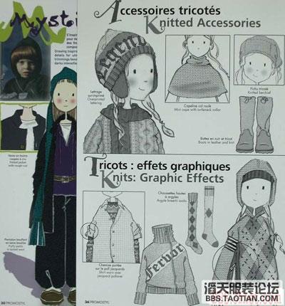 欧洲流行童装手稿(七)_服装设计 - 中国童装网
