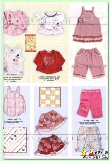 网站首页 外贸童装 设计时空 法国童装(手稿)一   &nbsp