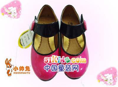 小帅兔童鞋