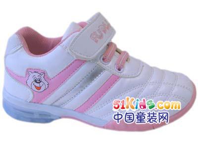 福德隆童鞋