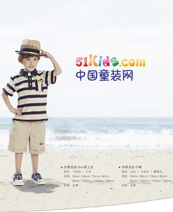 i-baby童装2012春夏