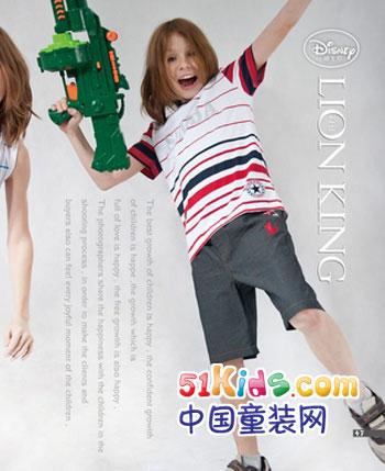 狮子王2012春夏童装