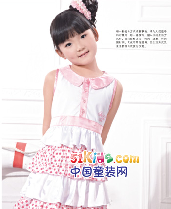 赛翡利琦2012春夏童装