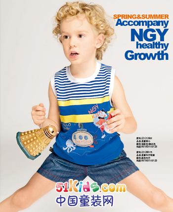 南瓜芽童装产品