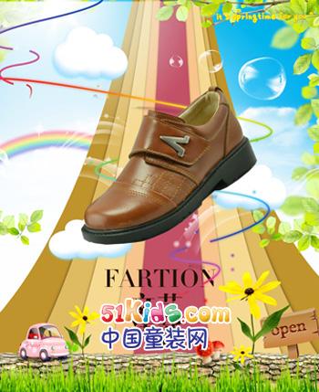 迪猫之梦童鞋产品