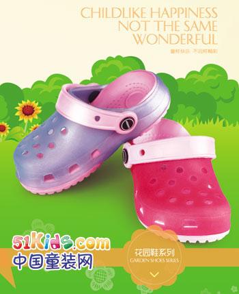 卡西龙童装产品