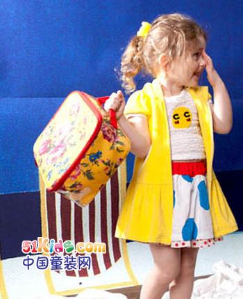 阿U童装产品
