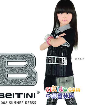 贝贝�q妮童装产品图(3)