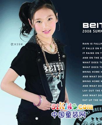 贝贝�q妮童装产品