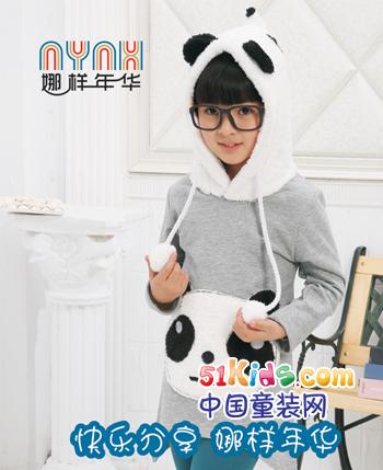 娜样年华童装产品图(7)