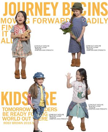 衣铭式童装产品