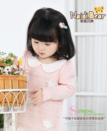 奈迪贝熊2015春装(3)