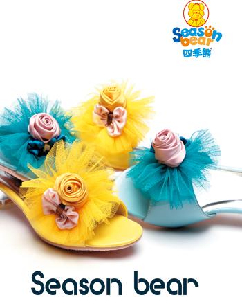 四季熊童鞋產品