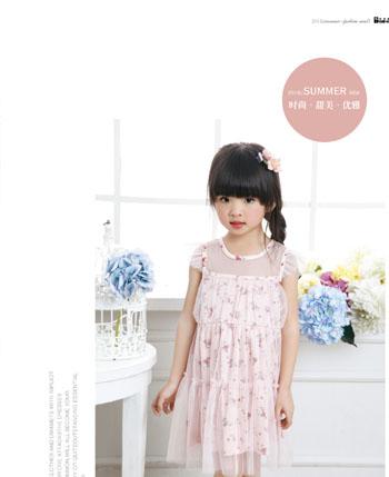 贝乐依娃童装产品