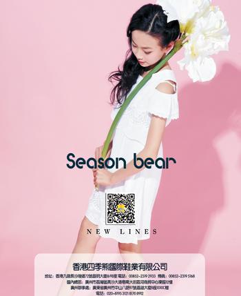四季熊北京pk10赛车产品
