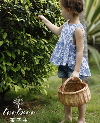 茶子树童装产品