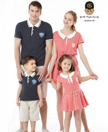 上流家族童装产品