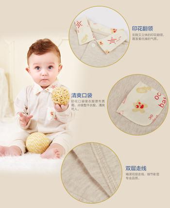 Ocbaby婴幼童装(8)