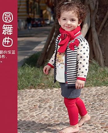 下一代童装产品