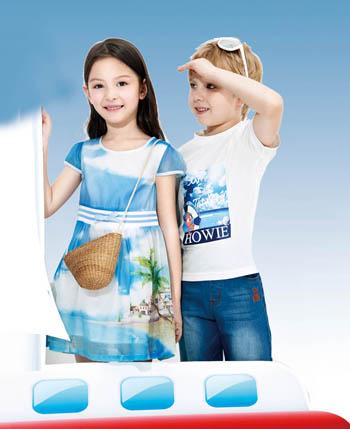 虹猫蓝兔童装产品