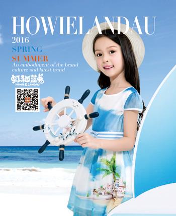 虹猫蓝兔2016春夏款