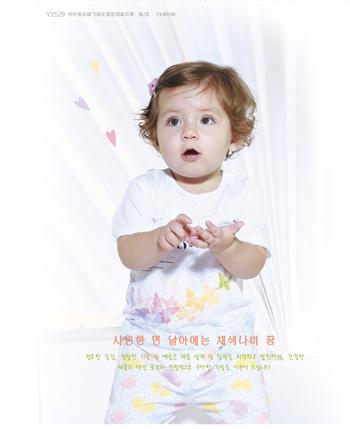 婴童内衣第一品牌伊善儿产品