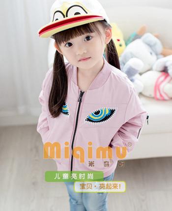 米奇姆童装产品