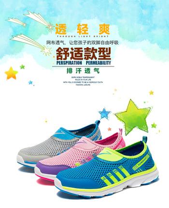 剑桥鞋服产品展示