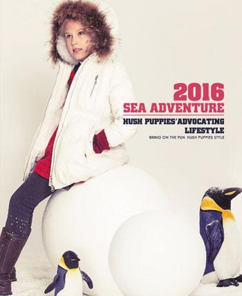 暇步士2016秋冬童装