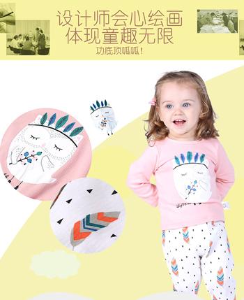 丽婴十八坊童装产品