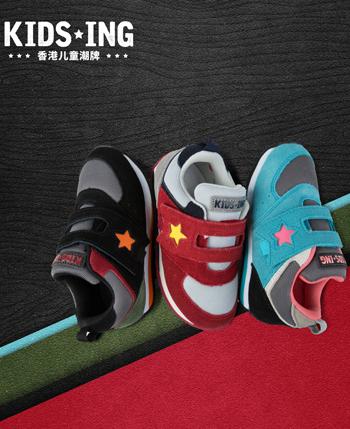 KIDS.ING童鞋產品