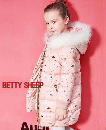 贝蒂小羊童装产品