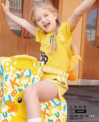 小黄鸭童装产品