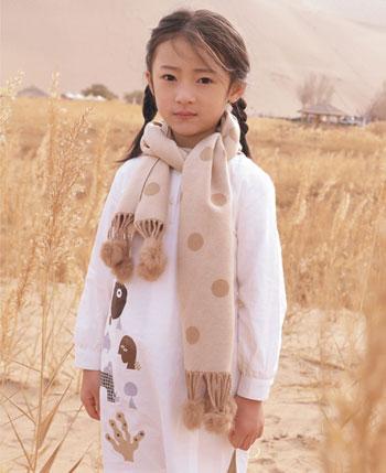 森虎儿童装产品