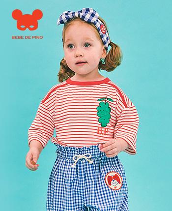 貝貝品諾童裝產品