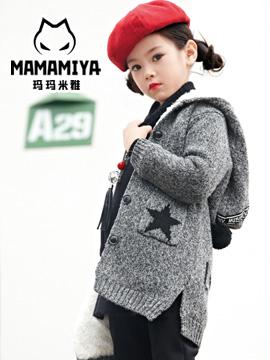 玛玛米雅2017冬童装