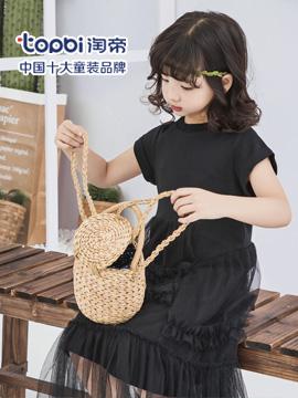 淘帝2019夏季童裝