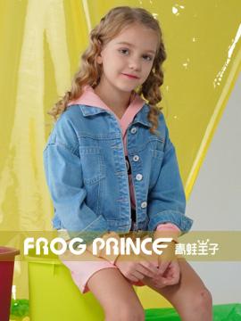 青蛙王子2020春季童裝