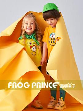青蛙王子2020夏季童裝
