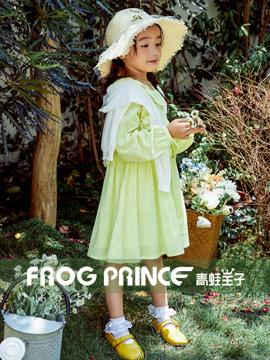 青蛙王子2021春季童装