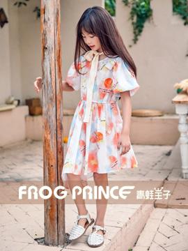 青蛙王子2021夏季童裝