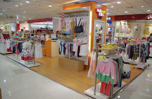 红孩儿童装品牌店铺形象