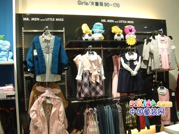 奇先生妙小姐童装品牌店铺形象