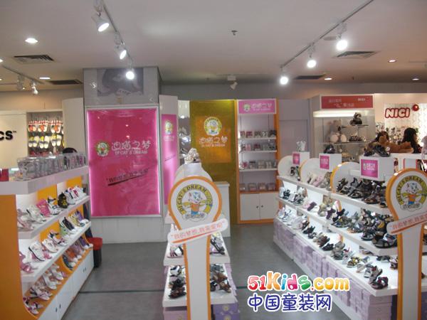 迪猫之梦童鞋品牌店铺形象