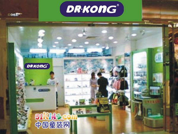 Dr.Kong童装品牌店铺形象