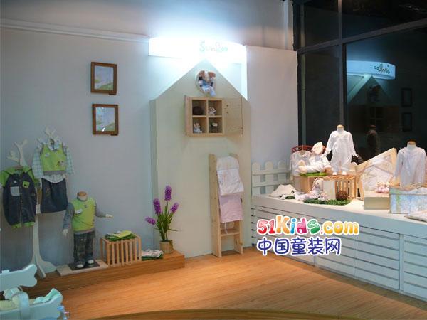 蒙蒙摩米店铺形象(4)