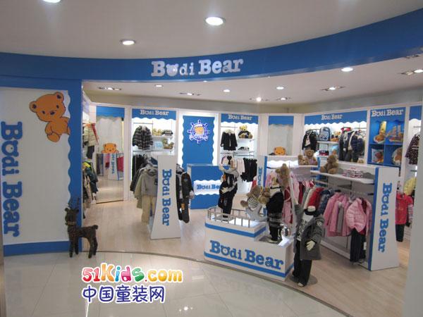 柏迪小熊童装品牌店铺形象