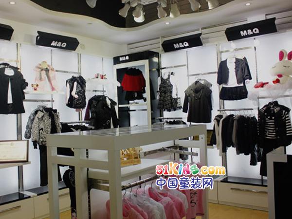M&Q童装品牌店铺形象