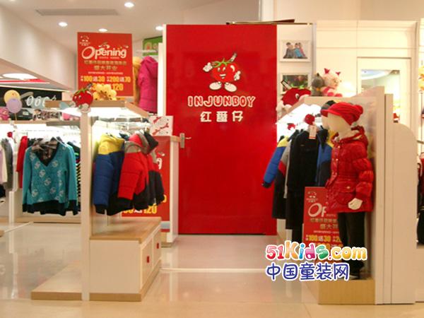 红番仔童装品牌店铺形象